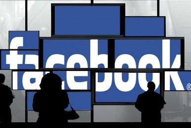 Le Notifiche di Facebook sono importanti